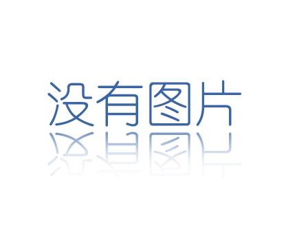 Shenzhen Rike Adhesive Tape CO.,LTD